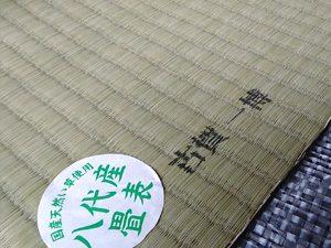 <熊本産>古賀さんの綿糸織り